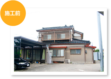 富山外壁塗装ミネ