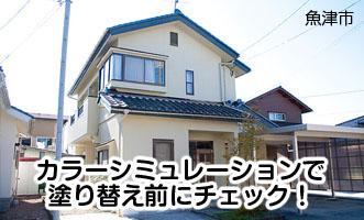 eguchi01