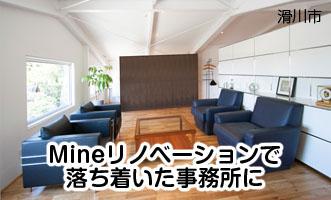 namerikawa05