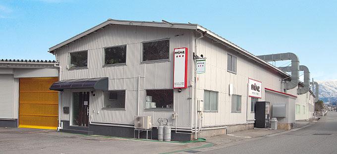 yanagihara1